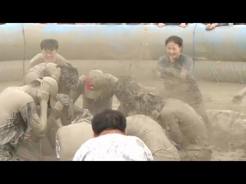 Festival anual de lama
