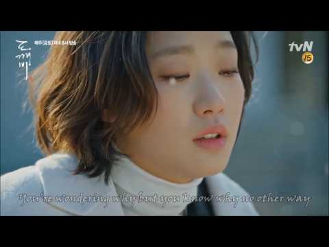 [FMV] Heize(Feat  한수지) – Round and round Lyrics [Goblin OST Part 14]