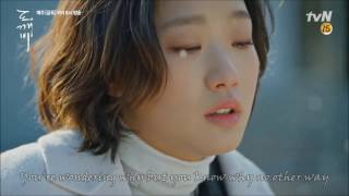 Gambar cover [FMV] Heize(Feat  한수지) – Round and round Lyrics [Goblin OST Part 14]