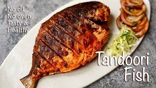 तंदूरी  पापलेट   Tandoori Fish Recipe   Tandoori pomfret recipe   zero oil grilled Pompano recipe