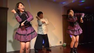 平成27年2月28日(土)に鳥取県米子市角盤町のDreamStagePassにて行われま...