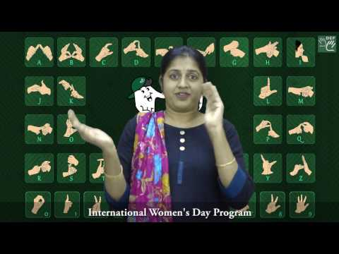 Deaf Enabled International women's day, Mumbai 2017 from YouTube · Duration:  1 minutes 19 seconds