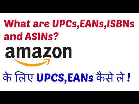 All about EAN and UPC Bar codes, How to Get a UPC/EAN Code FOR Amazon?