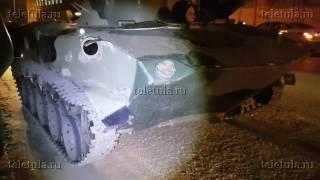Танкист «заблудился» ночью в Туле и наехал на машину