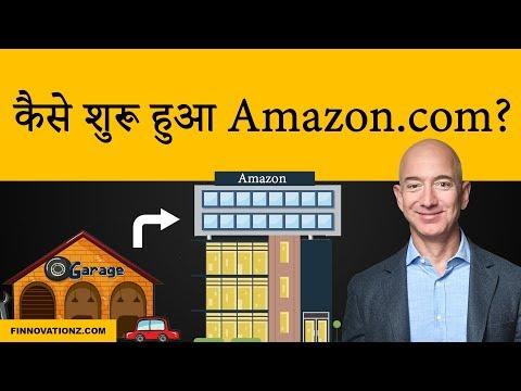 How Amazon.com started? Jeff Bezos biography | Hindi
