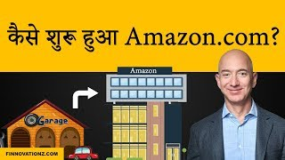 How Amazon.com started? Jeff Bezos biography | Hindi