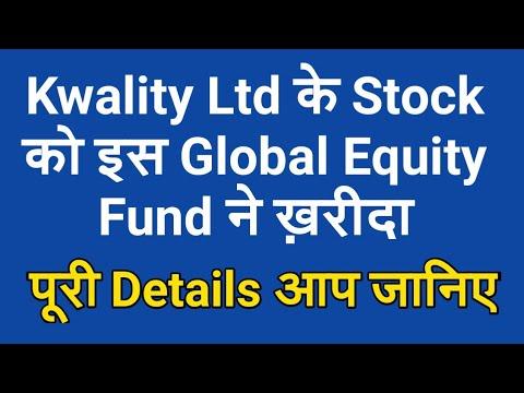 Kwality Ltd के Stock को ख़रीदा इस Global Equity Fund ने | Bulk Deal on Kwality Ltd Share in NSE
