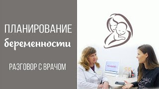 видео Беговел: отзывы от мам и врачей