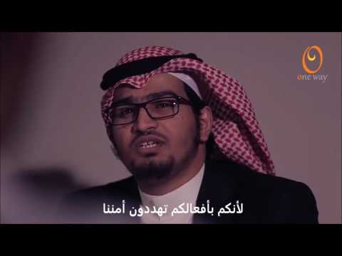 Arabic Listening skills (Saudi Dialect) : Ashafizrol Ab Hamid - Lesson 3