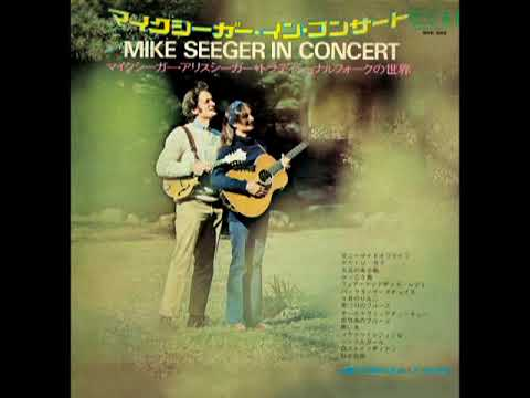 Mike Seeger In Concert [1971] - Mike And Alice Seeger