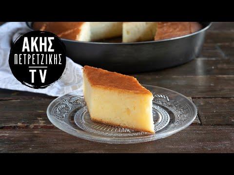 Γιαουρτόπιτα Επ. 5 | Kitchen Lab TV | Άκης Πετρετζίκης