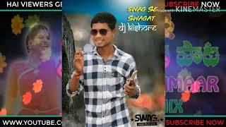 Gambar cover Bhogi mantalu, poojalu Sankranthi song mix by DJ Kishor KSK