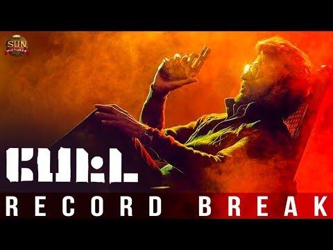 RECORD BREAKING : Petta Overtakes Viswasam   Superstar Rajinikanth, Ajith   Teaser