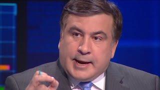 Саакашвили: Если Украина выживет – она превратится в важное европейское государство