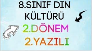 8.SINIF DİN KÜLTÜRÜ 2.DÖNEM 2.YAZILI SORULARI VE CEVAPLARI (İZLE VE 100 ALL)😊😊👍