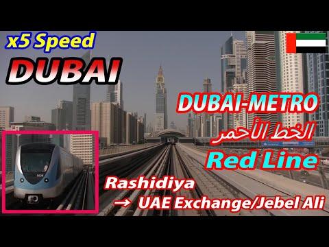 5x DUBAI-METRO الخط الأحمر Red Line Rashidiya→UAE Exchange/Jebel Ali ドバイメトロ・レッドライン 全区間