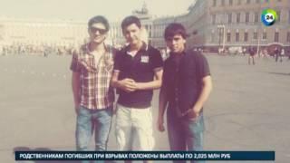 Кем был киргизский смертник, кто взорвался в метро   МИР24