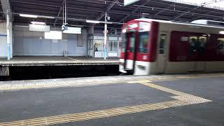 近鉄5800系DF13編成大阪上本町行き普通 俊徳道駅入線