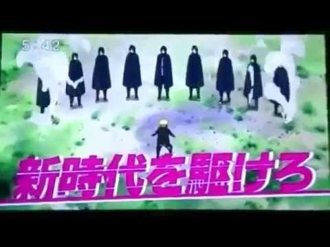 "Trailer ""Boruto - Naruto The Movie""   Subtitulado"