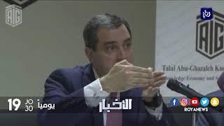 وزير التخطيط .. الأردن تعرض لحصار اقتصادي خلال 6 سنوات الماضية - (24-10-2017)
