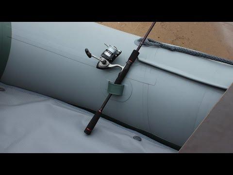 держатели удочек для надувных лодок