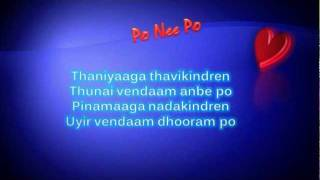 Poo Nee Poo - The Pain of Love (Lyrics)