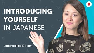 Learn How to Intr๐duce Yourself in Japanese   Can Do #1