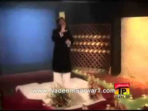 YouTube - Nadeem Sarwar - Karam Ki Inteha - Manqabat Vol-One 2009 www.NadeemSarwar1.com.flv