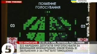 видео Захарченко обіцяє «звільнити