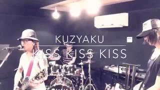 Rehearsal of KUZYAKU 9/12/2015. 2nd live show on 9/26/2015 at shinj...