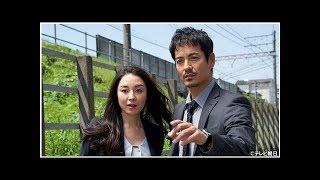 沢村一樹、伊藤歩と初共演で「斎藤工くんの顔がチラつく」