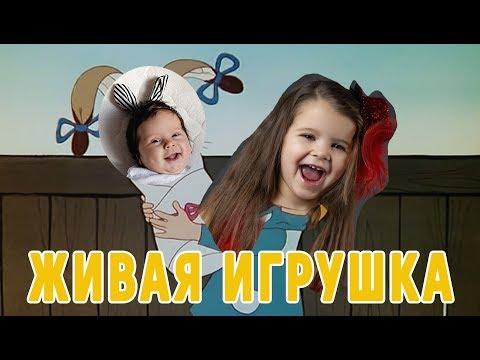 Мультфильм о игрушках советский