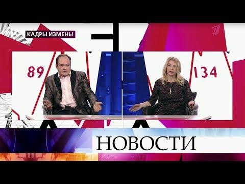 «На самом деле»: звезда сериалов актер Иван Рыжиков вызывает свою жену на детектор лжи.