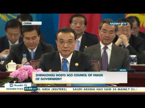 Zhengzhou hosts SCO council of heads of government - KazakhTV