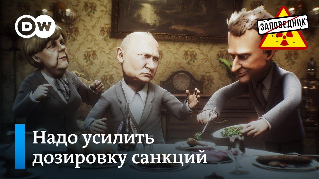 """Путин душит оппозицию. Новости из телевизора. Одаренные кремлевские дети – """"Заповедник"""