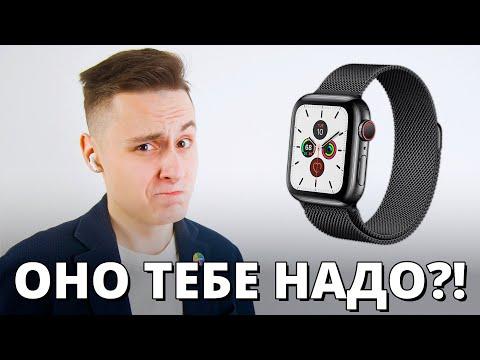 ВСЯ ПРАВДА о Apple Watch 5 спустя 7 месяцев: от НЕНАВИСТИ до ЛЮБВИ и опыт использования!