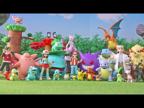 ポケモンスケールワールド 大量開封! Pokemon Scale World