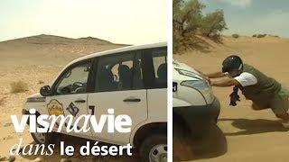 Un rallye dans le désert, une affaire d'homme ? - Vis ma vie