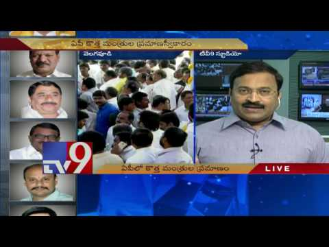AP New Cabinet Ministers Oath Taking Ceremony - Rajinikanth Analysis - TV9