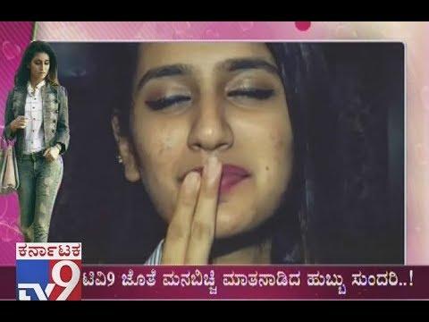 Priya Prakash Varrier Speaking About her Dream Boy Friend Exclusive Interview
