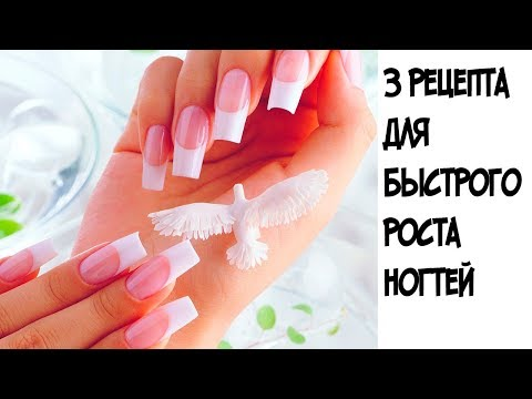 Маски для ногтей в домашних условиях для быстрого роста ногтей