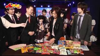 2012年1月20日オンエアー『つんつべ♂』バックナンバー#30 「第2回つん...