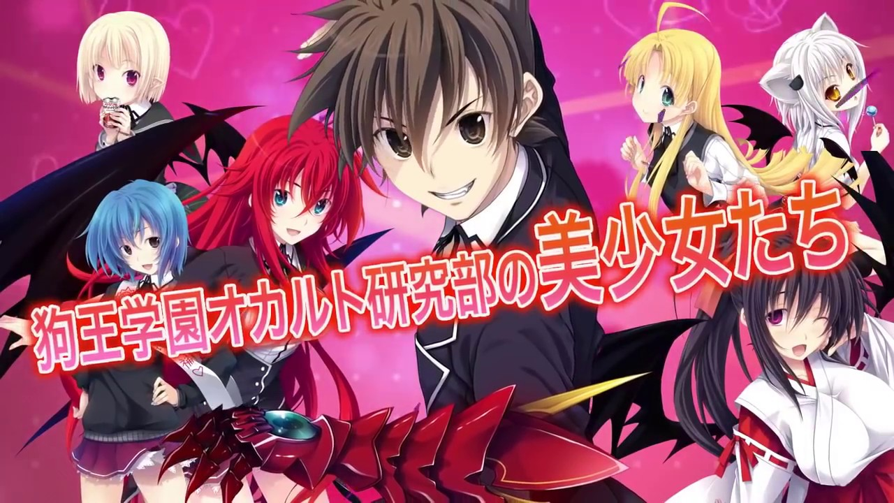 Highschool Dxd Staffel 2 Stream