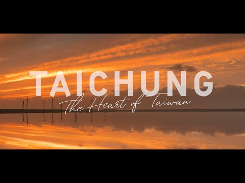 Taichung. The Heart of Taiwan.  Taichung City Tourism Video
