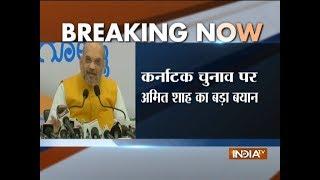 Karnataka polls: Siddaramaiah govt wants to polarise Lingayat votes, says Amit Shah