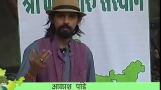 Aakash Pandey Ji [bollywood actor] Plantation
