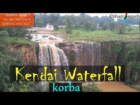 KENDAI WATERFALL | KORBA | CHHATTISGARH |