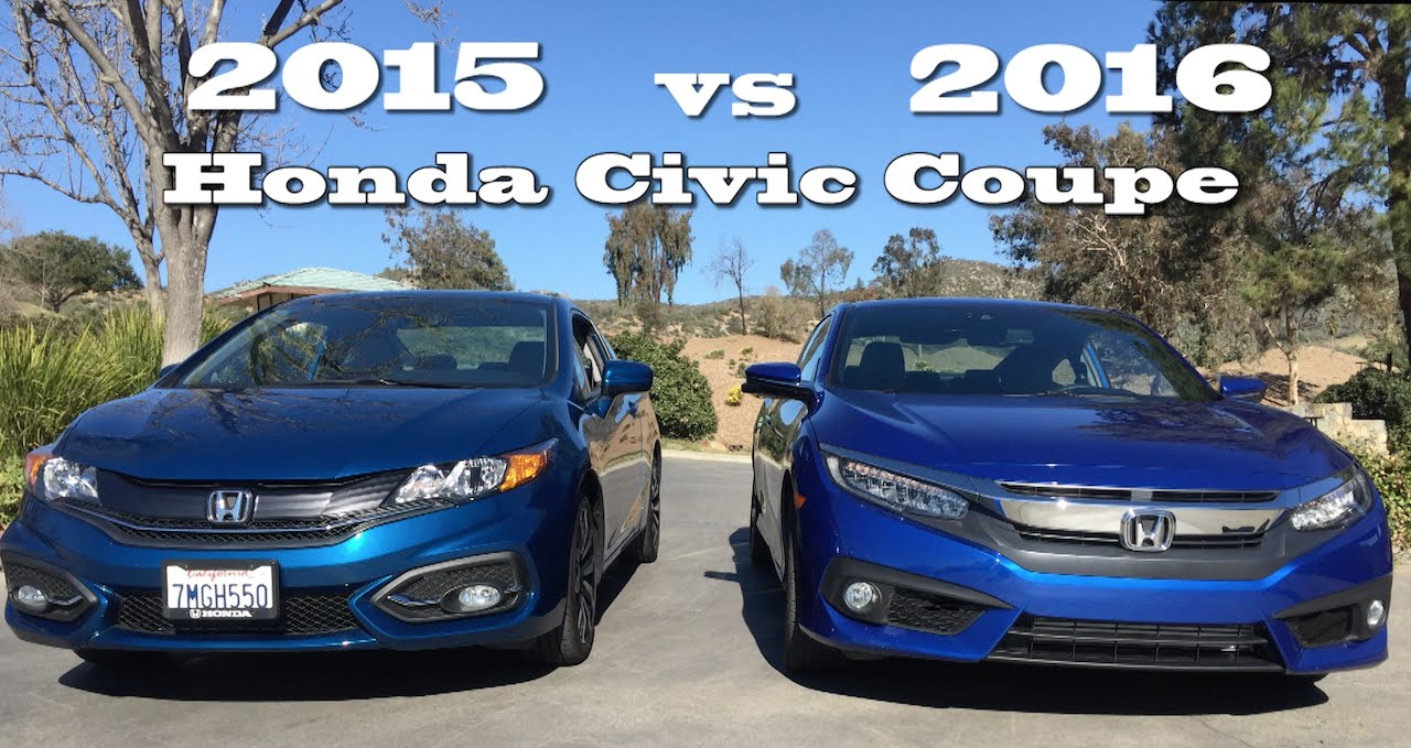 Honda Civic 2016 Vs 2017 >> 2016 Honda Civic Coupe Vs 2015 Civic Coupe Comparison