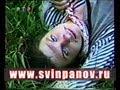 ТВ сюжеты памяти Андрея Свина Панова АУ РТР и ОРТ 1998 mp3