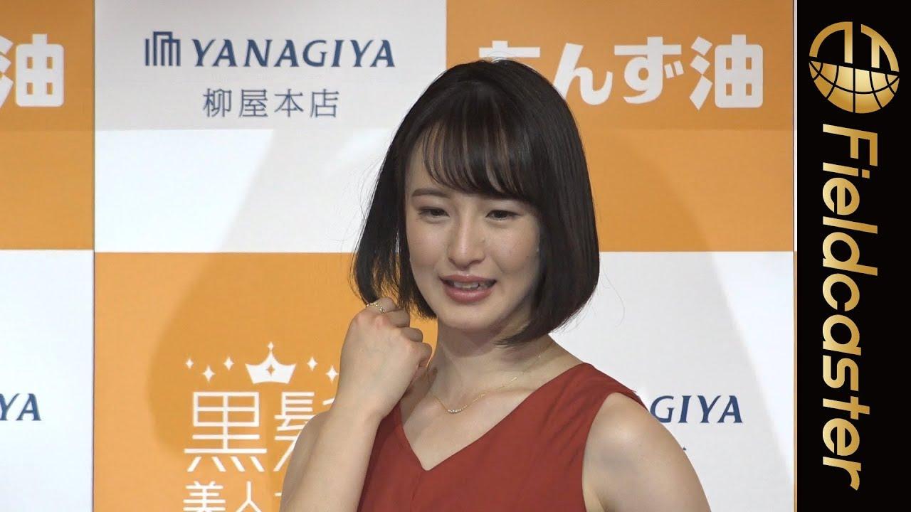 奈々子 藤田